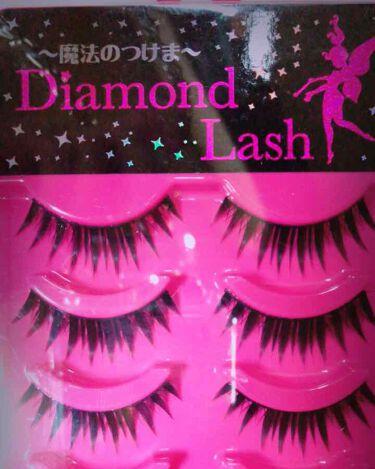 ダイヤモンドラッシュ ボリュームシリーズ/Diamond Lash(SHO-BI)/つけまつげを使ったクチコミ(1枚目)