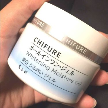 美白 うるおい ジェル/ちふれ/オールインワン化粧品を使ったクチコミ(1枚目)