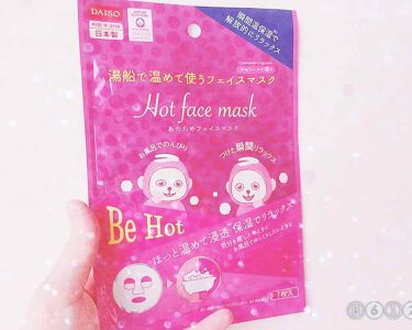 ザ・ダイソー Hot face mask