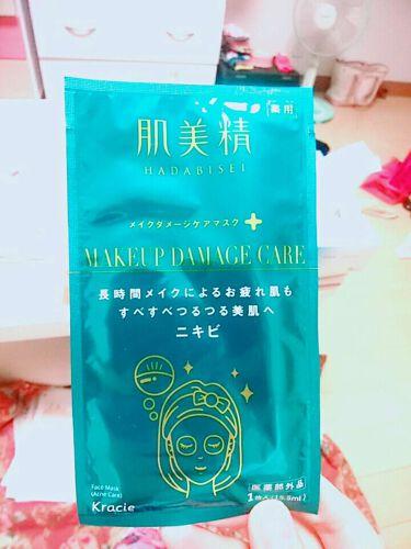 yuriさんの「肌美精ビューティーケアマスク(ニキビ)<シートマスク・パック>」を含むクチコミ
