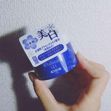 ダイソー 薬用美白 クリーム/ザ・ダイソー/その他スキンケアを使ったクチコミ(1枚目)