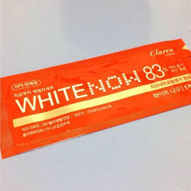 カヨさんの「その他のブランド歯のホワイトニングキット<その他オーラルケア>」を含むクチコミ