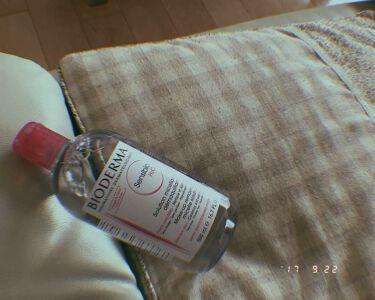 miri❣️さんの「ビオデルマサンシビオ エイチツーオー D<リキッドクレンジング>」を含むクチコミ