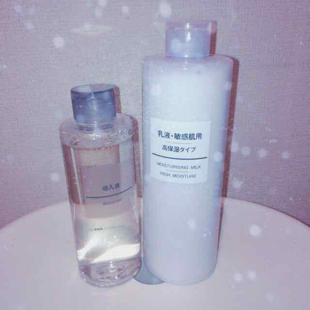 無印良品の乳液 乳液・敏感肌用・高保湿タイプを使ったクチコミ(2枚目)
