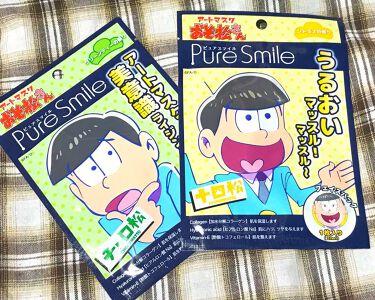 おそ松さん アートマスク第2弾 ラベンダーの香り/Pure Smile/シートマスク・パックを使ったクチコミ(1枚目)