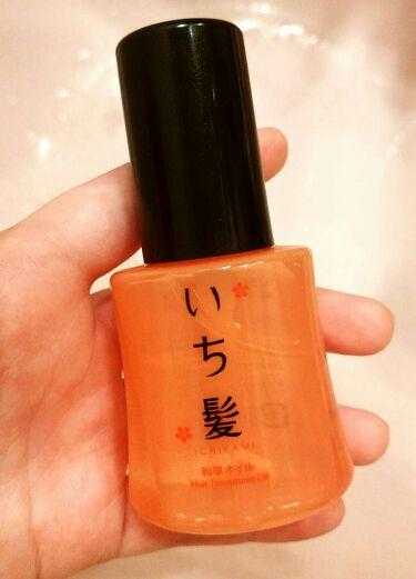 和草オイル/いち髪/アウトバストリートメントを使ったクチコミ(1枚目)