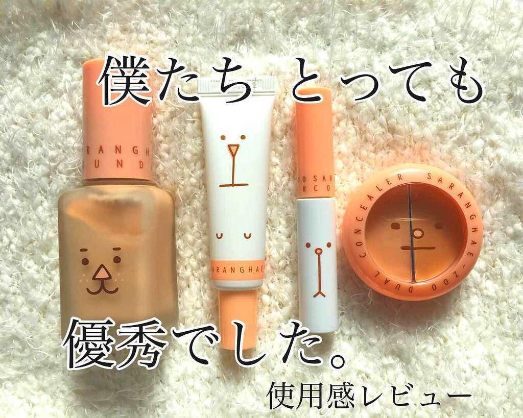 あいしてシリーズ/EGLIPS(イーグリップス)/その他 by みーすけ