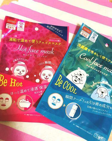 ザ・ダイソー Cool face mask