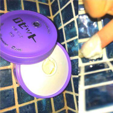 ぱぴこさんの「ナチュリエスキンコンディショナー(ハトムギ化粧水)<化粧水>」を含むクチコミ