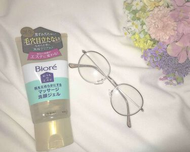 ㍻さんの「ビオレおうちdeエステ 30秒のマッサージ洗顔ジェル<その他洗顔料>」を含むクチコミ