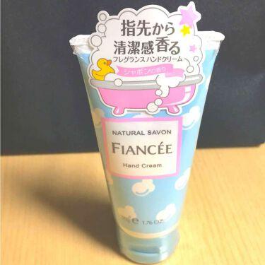 ハンドクリーム シャボン/フィアンセ/ハンドクリーム・ケアを使ったクチコミ(1枚目)