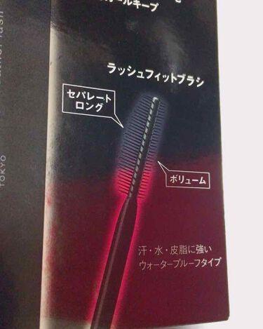 ブラックフェザーラッシュ/KATE/マスカラを使ったクチコミ(2枚目)
