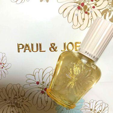 スパークリング ファンデーション プライマー/PAUL & JOE BEAUTE/化粧下地を使ったクチコミ(1枚目)