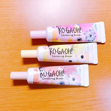 コントアリングプライマー/KO・GA・OH!(コガオウ)/化粧下地を使ったクチコミ(1枚目)