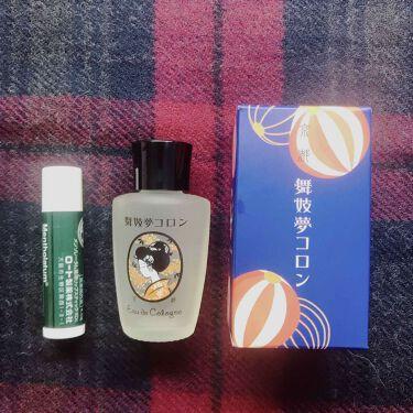 舞妓夢コロン/MAMY SANGO COSMETICS/香水(レディース)を使ったクチコミ(1枚目)