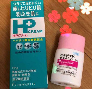 さいきn 保水治療乳液/Saiki/その他を使ったクチコミ(1枚目)
