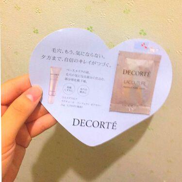 ラクチュール パーフェクト ポアカバー/COSME  DECORTE/化粧下地を使ったクチコミ(1枚目)