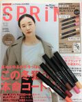 pink_glow_zt6のクチコミ「SPRING12月号 付録 」