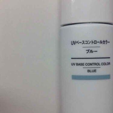 UVベースコントロールカラー SPF 50+・PA+++(旧)/無印良品/化粧下地を使ったクチコミ(1枚目)