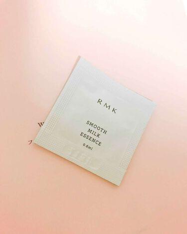スムース ミルクエッセンス/RMK/美容液を使ったクチコミ(1枚目)