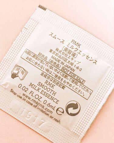 スムース ミルクエッセンス/RMK/美容液を使ったクチコミ(2枚目)