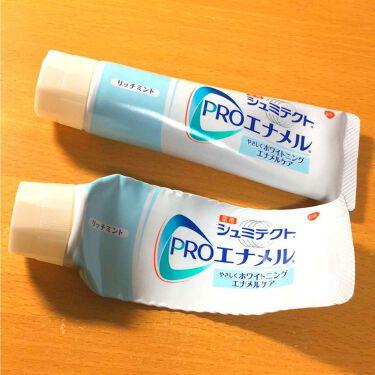 うーあ。さんの「シュミテクトシュミテクト プロエナメル<歯磨き粉>」を含むクチコミ