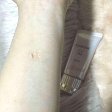 CCベース ナチュラル/ESPRIQUE/化粧下地を使ったクチコミ(3枚目)
