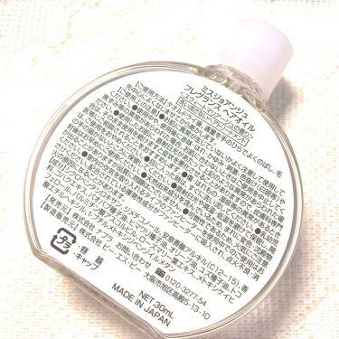 ミスジョアンジュ フレグランスヘアオイル <スウィートマリアージュの香り>/ナプラ/アウトバストリートメントを使ったクチコミ(2枚目)