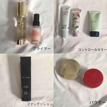 モイストコントロールベース N/ピディット/化粧下地を使ったクチコミ(2枚目)