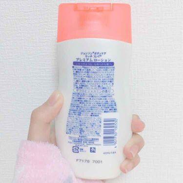 ジョンソンボディケア リッチ スパ プレミアム ローション/ジョンソンボディケア/ボディローション・ミルクを使ったクチコミ(2枚目)