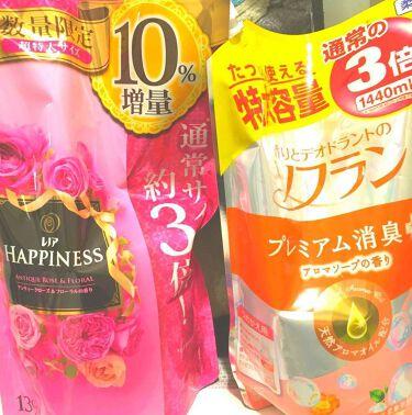 香りとデオドラントのソフラン アロマソープの香り/ソフラン/柔軟剤を使ったクチコミ(1枚目)