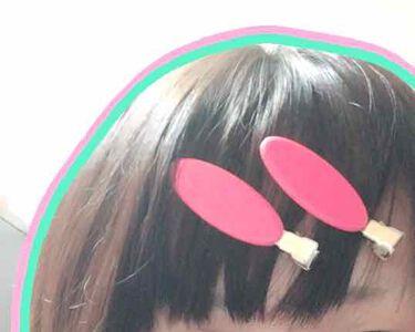 跡が付かない前髪クリップ/マペペ/ヘアケアグッズを使ったクチコミ(1枚目)
