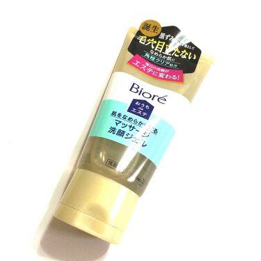 COCO*。♬*゚さんの「ビオレおうちdeエステ 肌をなめらかにするマッサージ洗顔ジェル<その他洗顔料>」を含むクチコミ