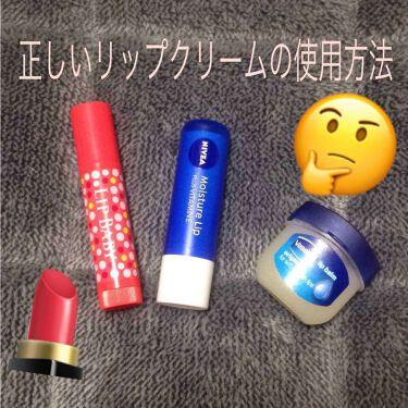 チューシーリップパック ピンクパール/Pure Smile/リップケア・リップクリームを使ったクチコミ(1枚目)