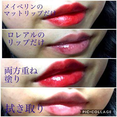 カラーセンセーショナル リップスティック C/MAYBELLINE NEW YORK/口紅を使ったクチコミ(3枚目)