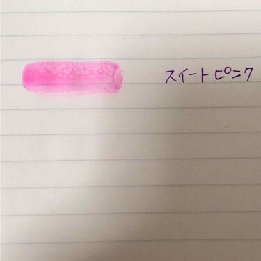 ジュレ感リップティント/SUGAO/リップグロスを使ったクチコミ(3枚目)