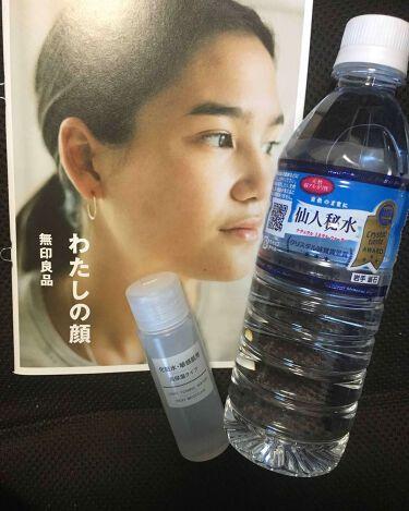 化粧水・敏感肌用・高保湿タイプ/無印良品/化粧水を使ったクチコミ(1枚目)