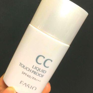 CC リキッド タッチプルーフ/FASIO/CCクリームを使ったクチコミ(1枚目)