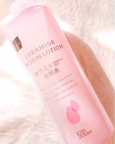マツキヨ  セラミド化粧水 / matsukiyo