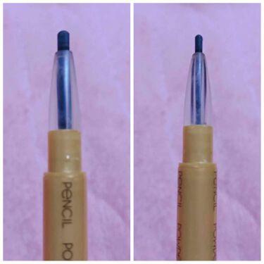 パウダー&ペンシル アイブロウEX/エクセル/アイブロウペンシルを使ったクチコミ(3枚目)