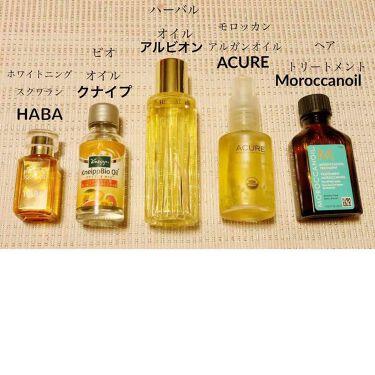 ma-☆さんの「アルビオンハーバルオイル ゴールド<フェイスオイル・バーム>」を含むクチコミ