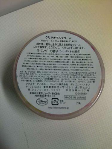 クリアオイルクリーム/ディズニーストア/ボディクリーム・オイルを使ったクチコミ(3枚目)