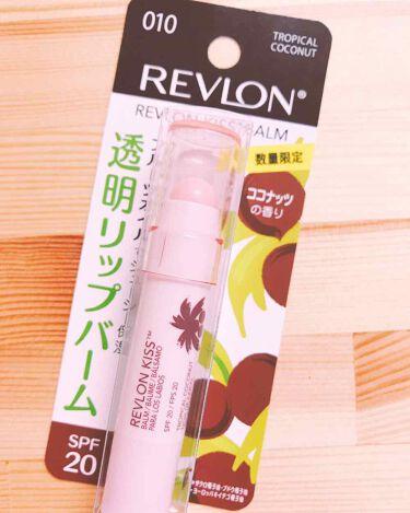 キス バーム/REVLON/口紅を使ったクチコミ(1枚目)