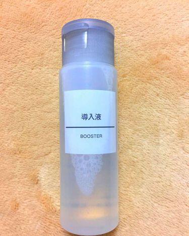 なるみちゃんさんの「無印良品導入液<ブースター・導入液>」を含むクチコミ