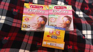 モアリップ N (医薬品)/SHISEIDO/リップケア・リップクリームを使ったクチコミ(1枚目)