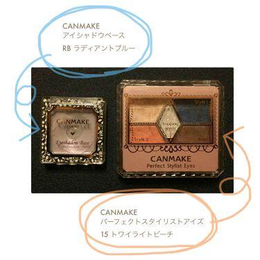 アイシャドウベース/CANMAKE/ジェル・クリームアイシャドウを使ったクチコミ(2枚目)