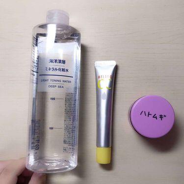 海洋深層ミネラル化粧水/無印良品/化粧水を使ったクチコミ(1枚目)