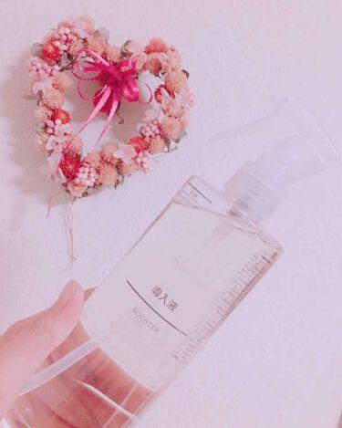 導入化粧液/無印良品/ブースター・導入液 by さやぴ