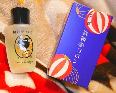 【画像付きクチコミ】💛舞妓夢コロン、金木犀の香りです🧡小さい頃から金木犀が大好きで探し続けていたら京都にありました😭ふわっと香る金木犀香りがとても癒してくれます!Amazonでも買えるので金木犀の香りが好きな人にオススメです!!