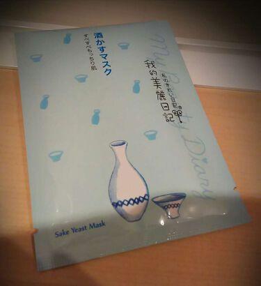 我的美麗日記(私のきれい日記)  酒かすマスク/我的美麗日記/シートマスク・パックを使ったクチコミ(1枚目)